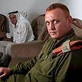 Hisham Abu Varia - Israeli soldier